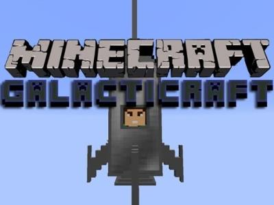 Galacticraft Mod for Minecraft 1.12.2/1.11.2 (Space ship ...